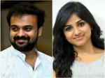 Chandni Seedharan Roped In For Kunchacko Boban Sugeeth Movie