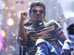 Raajakumara Mania Starts All Over The State Puneeth Rajkumar