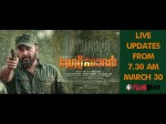 The Great Father Movie Live Review From Theatre Mammootty Sneha Arya