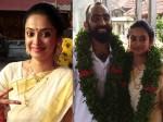Gauthami Nair And Second Show Director Srinath Rajendran Enter Wedlock
