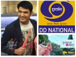 Latest Trp Ratings Dd National Enters The Trp Race Kumkum Bhagya Yrkkh Tkss Drop Down