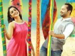 Role Models Box Office 4 Days Collections At Kochi Multiplexes