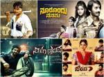 Kannada Movies Releasing This Weekend June