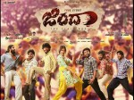 Producer K Manju Alleges Zinda Film Plot Was Stolen From Tamil Movie