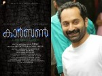 Fahadh Faasil S Carbon Starts Rolling