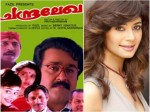 Remember Pooja Batra Mohanlal S Leading Lady In Chandralekha Here Are The Latest Pics Of The Actress