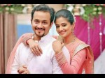 South Indian Actress Priyamani To Get Married Today August