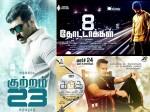 Tamil Movies That Deserved More Success 8 Thottakkal Kuttram 23 Kadugu