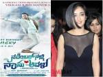 Director Nagashekar Met Akshara Haasan In Chennai