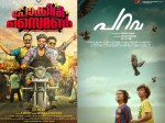 Box Office Chart September 18 24 Have Parava Pokkiri Simon Affected The Onam Releases