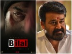 Bilal The Sequel Mammootty S Big B Nandi Award Mohanlal Other Mollywood News Of The Week