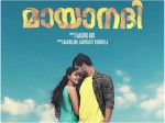 Mayaanadhi Review Praises Are Pouring For The Movie