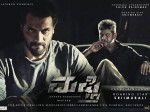 Mufti Movie Review Plot Rating Shivarajkumar Sriimurali
