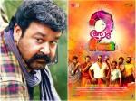 Aadu 2 Trailer Breaks The Big Record Pulimurugan Trailer