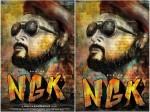 Suriya 36 First Look Poster Selvaraghavan Ngk Movie