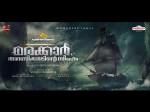Mohanlal S Marakkar Arabikadalinte Simham The Film Feature Nagarjuna Suniel Shetty As Well