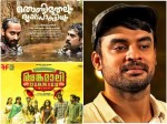 th Jio Filmfare Awards South 2018 Nominations Mayaanadhi Thondimuthalum Driksakshiyum