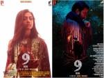 Mamtha Mohandas Is Part Prithviraj Starrer 9 Here Is The Character Poster
