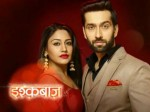 Ishqbaaz Completes Two Years Nakuul Mehta Surbhi Chandna Others Celebrate Thanks Fans Pics