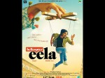 Helicopter Eela Kajol Reveals The First Look Poster Of Her Next Film And It S Quite Interesting