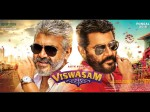 Viswasam First Look Ajith Kumar S Twin Avatars Are Treat For His Fans