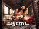 Aadai First Look Poster Amala Paul S Bruised Battered Avatar Is Shocking
