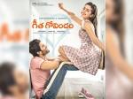 Geetha Govindam Box Office Collections 31 Days Vijay Deverakonda S Film Overtakes Khaidi No