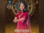 Bigg Boss Tamil Season 2 Winner Riythvika Win The Title Aishwarya Runner Up