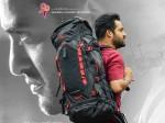 Aravinda Sametha Latest Box Office Report Jr Ntr S Film Continues Its Dream Ru Set To Beat Khaidi No