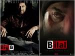 Mammootty S Bilal Aka Big B 2 Director Amal Neerad Springs Special Surprise