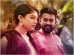 Mandharam Review Journey Through The Love Life Rajesh