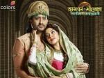 Why Kuch Rang Pyar Ke Aise Bhi Shaheer Sheikh Was Chosen To Play Salim In Dastaan E Mohabbat