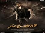 Savyasachi Teaser Naga Chaitanya S Latest Promises Be Captivating Thriller