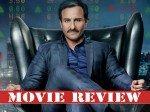 Baazaar Movie Review And Rating Saif Ali Khan Rohan Mehra