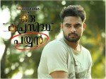 Oru Kuprasidha Payyan Movie Review Rating This One From Tovino Thomas Is A Cut Above The Rest
