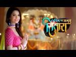 Vish Ya Amrit Sitaara Review Adaa Khan New Avatar Impresses Fans Expected To Rule Trp Chart