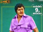 Ntr Biopic Will Tamilrockers Leak The Balakrishna Starrer On Day