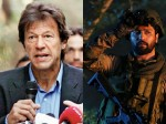 After Surgical Strike 2 0 Imran Khan Political Party Mocks Bollywood