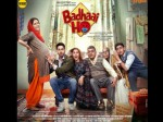 Boney Kapoor Remake Badhaai Ho In South