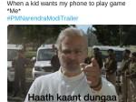 Vivek Oberoi Pm Narendra Modi Memes Trolls