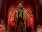 Petta Closing Box Office Collections Rajinikanth Works His Magic In Tamil Nadu Disappoints In Kerala