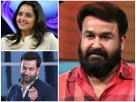 Asianet Film Awards 2019 Winners List Mohanlal Manju Warrier Prithviraj Others