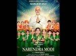 Vivek Oberoi Pm Narendra Modi Release Date Changed