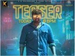 Sindhubaadh Official Teaser Release Today Vijay Sethupathi