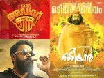Odiyan Oru Adaar Love Gangster And More When Over Hype Killed Malayalam Movies