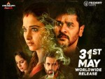 Devi 2 Twitter Review Devi 2 Audience Review Prabhu Deva Tamannaah Al Vijay