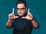 Bigg Boss Tamil Season 3 Kamal Haasan Shoots For The Promo Big News On The Way