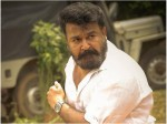 Mohanlal S Lucifer Can Be Watched Online From This Date Onwards Through Amazon Prime Video