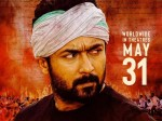 Ngk Movie Review And Rating Suriya Is Absolutely Stunning In This Watchable Political Drama