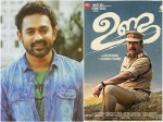 Asif Ali S Words About Unda Would Definitely Leave Every Mammootty Fan Overjoyed